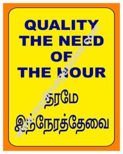 Quality Slogan