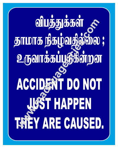 Madhu Agencies Safety Posters 5s Posters Chennai India